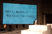 【鳥公園】 2014年東京・大阪公演 出演者募集WSオーディション@大阪