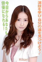 演技倶楽部SPACE特待生オーディション