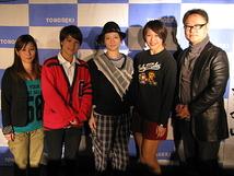 フィリピンでの映画化を前提とした芝居4月公演出演者募集!