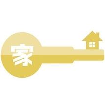 【家のカギ】ワークショップ・オーディション開催!!【1/22&1/28】