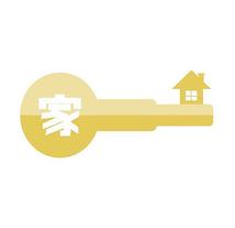 【家のカギ】ワークショップ・オーディション開催!!【4/14、15、21、22】