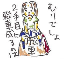 【劇団鋼鉄村松】12月公演・出演者募集(9月24日締め切り)