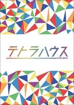 【7月公演】追加WSオーディション【3/16,17,20】