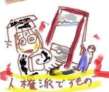 7月開催☆劇団鋼鉄村松11月公演オーディションWS