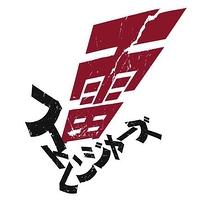 雷ストレンジャーズ 演劇ジェット紀行ドイツ編 2013年4月公演「群盗」キャスト募集!