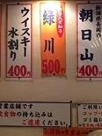 38694