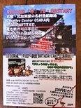 劇団_BIRTHDAYCAKE_