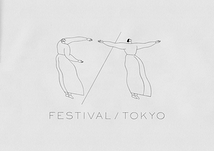 フェスティバル/トーキョー