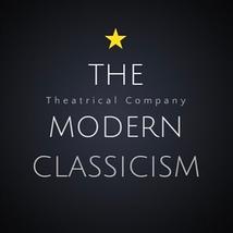 劇団現代古典主義