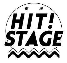 劇団HIT!STAGE