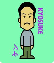 Peachboys /KYOSUKE