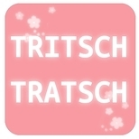 TRITSCH TRATSCH WEB担