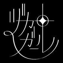 飯塚未生(ヅカ★ガール主宰)
