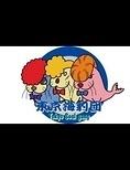 東京アザラシ団