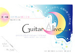 GuitarAlive