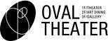 オーバルシアター&ギャラリー