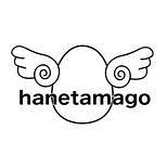 hanetamago