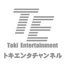トキエンタチャンネル