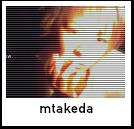 mtakeda(えむたけ)