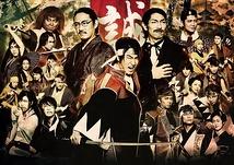 剣舞プロジェクト