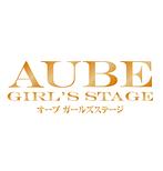 AUBE GIRL'S STAGE