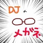 DJかおり