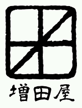 増田屋祐介
