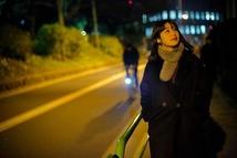 Momoko Watanabe
