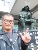 Takehisa  Masaki