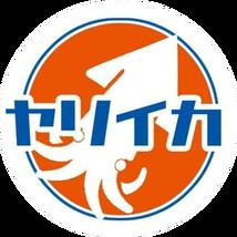 劇団ヤリイカの会(制作部)