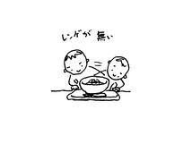 わんぱく麺