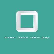 マイケル・チェーホフスタジオ東京