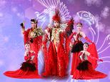 呼華歌劇団