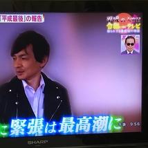 ファルスシアター 遠藤