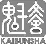 NPO KAIBUNSHA