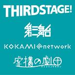 thirdstage