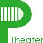 パルコ劇場