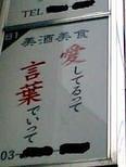 島田ミスズ
