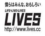 LIVES