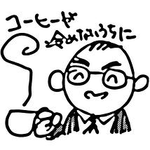 川口俊和 演出家 小説家