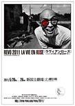 revo2011