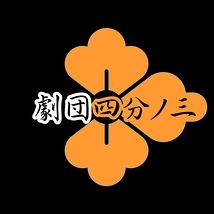 清水みき枝ThreeQuarter♯1