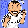 RYOSHI
