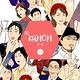 KANON〜花音〜