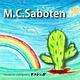 M.C.Saboten