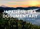 日本茶ドキュメンタリー映画