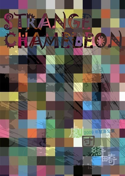 STRANGE CHAMELEON