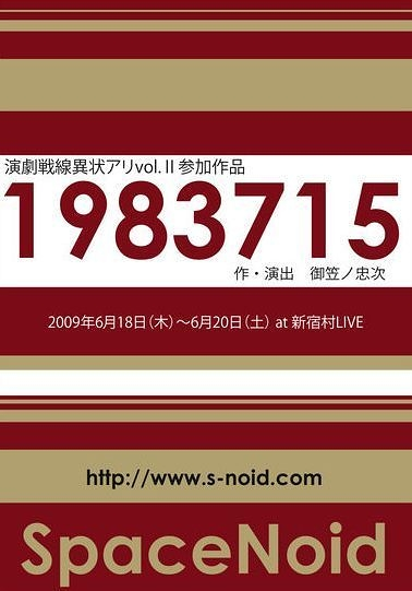 1983715