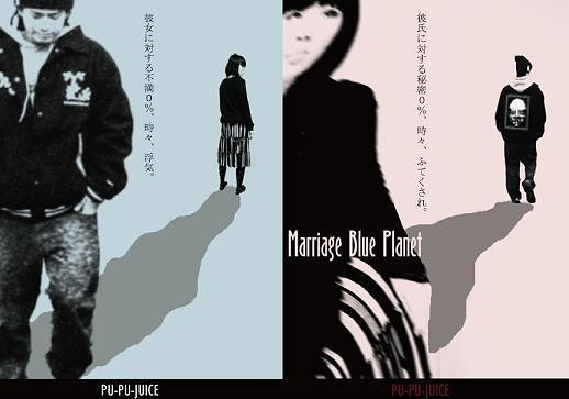 MARRIAGE BLUE PLANET