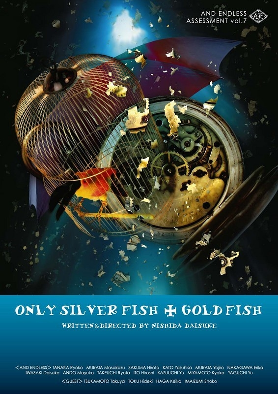 「ONLY SILVER FISH」「+ GOLD FISH」